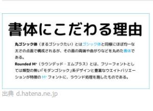 漢字対応のフリーフォント