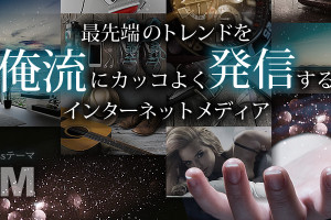 TCDテンプレート紹介